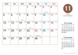 2018年11月|シンプルカレンダー(横1ヶ月/A4)