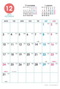 2018年12月|シンプルカレンダー(縦1ヶ月/ポストカード)