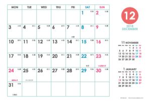 2018年12月|シンプルカレンダー(横1ヶ月/ポストカード)