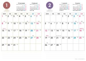 2018年1・2月|シンプルカレンダー(縦2ヶ月/A4)