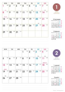 2018年1・2月|シンプルカレンダー(横2ヶ月/A4)