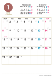 2018年1月|シンプルカレンダー(縦1ヶ月/ポストカード)