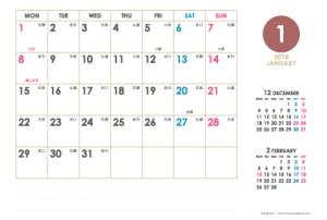 2018年1月|シンプルカレンダー(横1ヶ月/ポストカード)