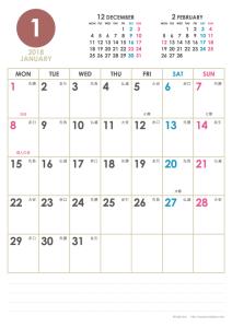 2018年1月|シンプルカレンダー(縦1ヶ月/A4)