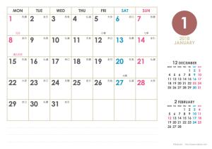 2018年1月|シンプルカレンダー(横1ヶ月/A4)