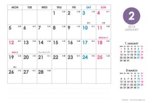 2018年2月|シンプルカレンダー(横1ヶ月/ポストカード)