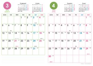 2018年3・4月|シンプルカレンダー(縦2ヶ月/A4)