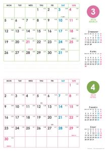 2018年3・4月|シンプルカレンダー(横2ヶ月/A4)