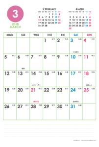 2018年3月|シンプルカレンダー(縦1ヶ月/ポストカード)