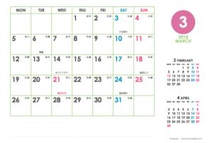2018年3月|シンプルカレンダー(横1ヶ月/ポストカード)
