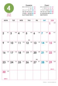 2018年4月|シンプルカレンダー(縦1ヶ月/ポストカード)