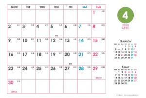 2018年4月|シンプルカレンダー(横1ヶ月/ポストカード)