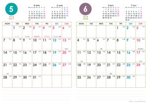 2018年5・6月|シンプルカレンダー(縦2ヶ月/A4)