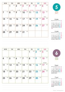 2018年5・6月|シンプルカレンダー(横2ヶ月/A4)