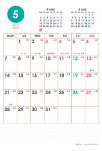 2018年5月|シンプルカレンダー(縦1ヶ月/ポストカード)
