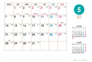 2018年5月|シンプルカレンダー(横1ヶ月/ポストカード)