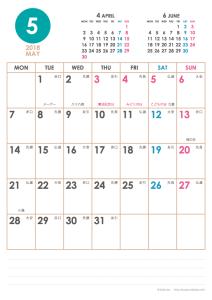 2018年5月|シンプルカレンダー(縦1ヶ月/A4)