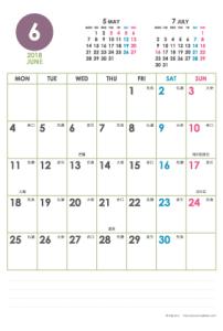 2018年6月|シンプルカレンダー(縦1ヶ月/ポストカード)