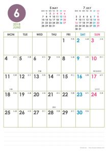 2018年6月|シンプルカレンダー(縦1ヶ月/A4)