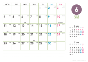 2018年6月|シンプルカレンダー(横1ヶ月/A4)