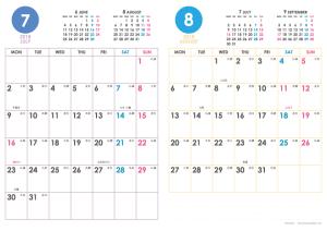 2018年7・8月|シンプルカレンダー(縦2ヶ月/A4)