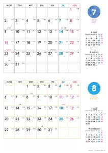 2018年7・8月|シンプルカレンダー(横2ヶ月/A4)
