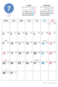 2018年7月|シンプルカレンダー(縦1ヶ月/ポストカード)