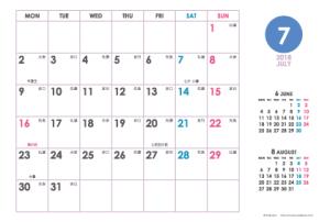 2018年7月|シンプルカレンダー(横1ヶ月/ポストカード)