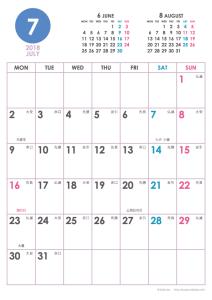 2018年7月|シンプルカレンダー(縦1ヶ月/A4)