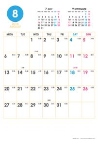 2018年8月|シンプルカレンダー(縦1ヶ月/ポストカード)