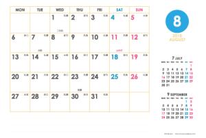 2018年8月|シンプルカレンダー(横1ヶ月/ポストカード)