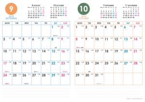 2018年9・10月|シンプルカレンダー(縦2ヶ月/A4)
