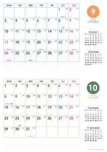 2018年9・10月|シンプルカレンダー(横2ヶ月/A4)