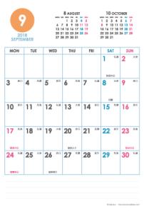 2018年9月|シンプルカレンダー(縦1ヶ月/ポストカード)