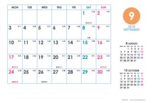 2018年9月|シンプルカレンダー(横1ヶ月/ポストカード)