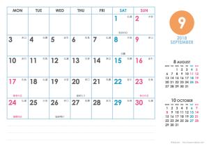 2018年9月|シンプルカレンダー(横1ヶ月/A4)