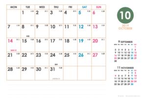2019年10月|シンプルカレンダー(横1ヶ月/ポストカード)