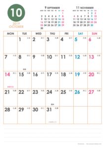 2019年10月|シンプルカレンダー(縦1ヶ月/A4)