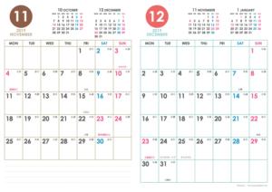2019年11・12月|シンプルカレンダー(縦2ヶ月/A4)