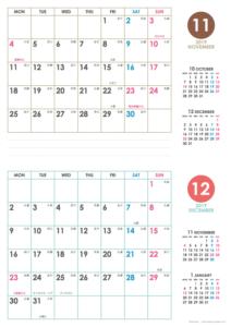 2019年11・12月|シンプルカレンダー(横2ヶ月/A4)