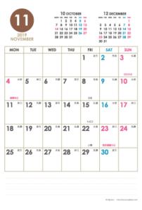 2019年11月|シンプルカレンダー(縦1ヶ月/ポストカード)