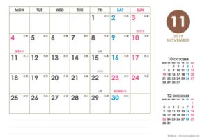 2019年11月|シンプルカレンダー(横1ヶ月/ポストカード)