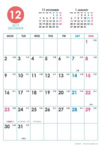2019年12月|シンプルカレンダー(縦1ヶ月/ポストカード)