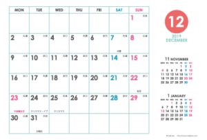 2019年12月|シンプルカレンダー(横1ヶ月/ポストカード)