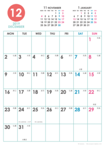 2019年12月|シンプルカレンダー(縦1ヶ月/A4)