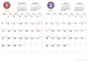 2019年1・2月|シンプルカレンダー(縦2ヶ月/A4)