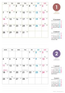 2019年1・2月|シンプルカレンダー(横2ヶ月/A4)