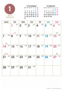 2019年1月|シンプルカレンダー(縦1ヶ月/ポストカード)