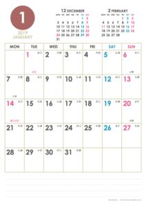 2019年1月|シンプルカレンダー(縦1ヶ月/A4)