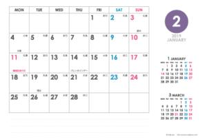 2019年2月|シンプルカレンダー(横1ヶ月/ポストカード)